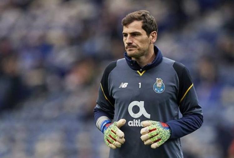 Iker Casillas ricoverato a Oporto, il messaggio di sostegno dell'Inter